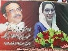 На президентских выборах в Пакистане победил вдовец Беназир Бхутто