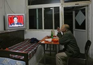 Без сюрпризов. Поднебесная выбрала новое поколение руководителей и утвердила курс на развитие социализма с китайской спецификой