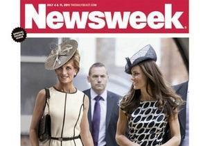 Американский журнал  воскресил  принцессу Диану