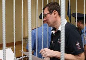 МВД опровергла заявление Луценко об увольнении свидетеля по его делу