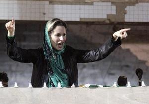 Дочь Каддафи подтвердила контакты Триполи с повстанцами