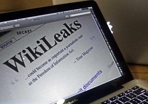 Исландский суд обязал банк разблокировать счет Wikileaks