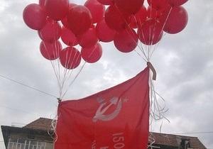Львовские коммунисты запустили в небо красный флаг на воздушном шаре