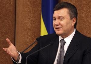 Янукович назначил новых губернаторов трех областей