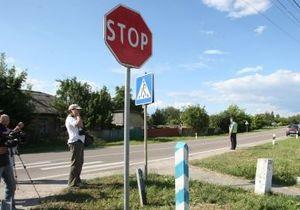 Межигорье - День пограничника - КУПР - Янукович - Активисты КУПРа отделили резиденцию Януковича от территории Украины