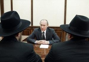 Главный раввин РФ: Украинцы участвовали в убийствах евреев нацистами