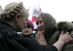 Партия регионов сообщила об избиении пенсионеров  боевиками от БЮТ