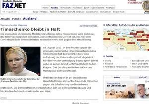 Европейская пресса бурно отреагировала на арест Тимошенко