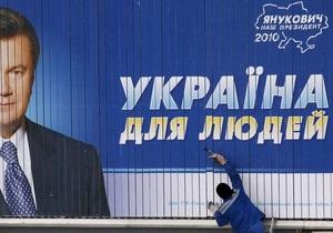Опрос: Большинство украинцев позитивно оценили первые 100 дней Януковича