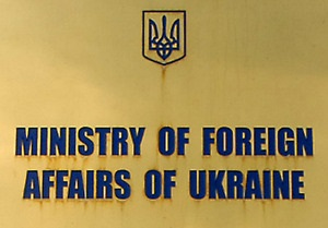 СМИ: МИД забыл предупредить украинцев об изменении визового режима с Мьянмой