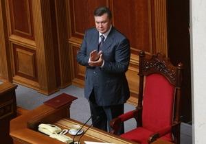 Янукович призвал нардепов вместе укреплять международный имидж Украины