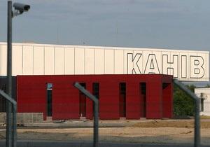На строительство вертолетной площадки под Каневом дополнительно выделят 700 тысяч гривен
