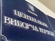 БЮТ поддержал намерения главы ЦИК подать в отставку