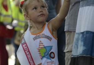 Батьківщина приняла на съезде манифест о вступлении Украины в ЕС