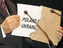 Украина разработала генплан подготовки к Евро-2012