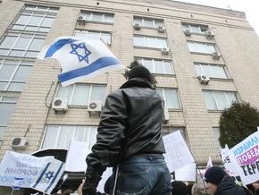 Фотогалерея: Евреи Украины поддержали действия Израиля
