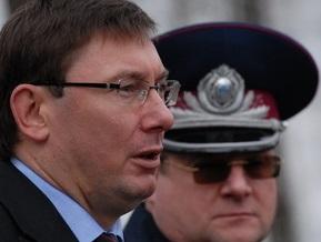 Луценко устроит марш подразделений МВД и покажет, что  есть кому защитить государство