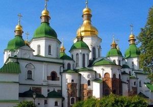 ЮНЕСКО пока не внесло Софию Киевскую в черный список