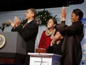 Обама зажег огни на главной елке Вашингтона