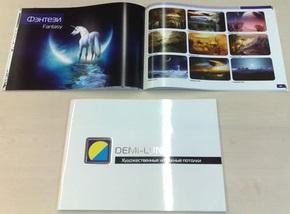 Компания Demi-Lune представила каталог художественных натяжных потолков