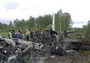 Крушение Ан-24 возле Красноярска: в больнице скончался последний выживший пассажир