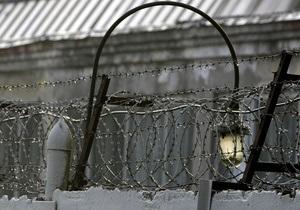 В Винницкой области из тюрьмы сбежал заключенный