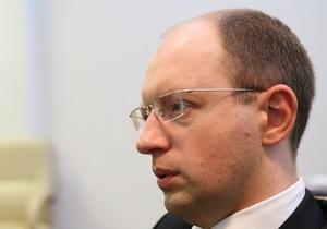 Яценюк о союзе с Тимошенко: Нельзя объединить прошлое с будущим