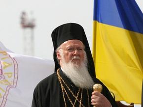Вселенский Патриарх Варфоломей выразил солидарность по поводу годовщины Голодомора