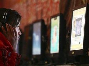В Китае число интернет-пользователей стремительно приближается к 300 млн