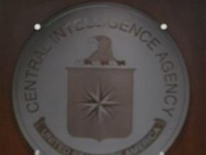 Суд признал ЦРУ виновным в мошенничестве