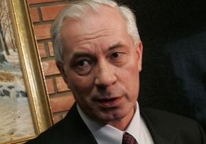 Пресс конференция азарова - Украина ведет переговоры о статусе наблюдателя в Таможенном союзе - Азаров