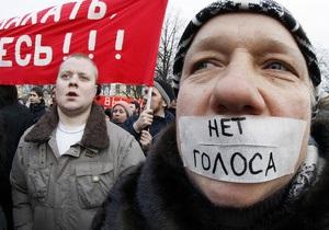 Генпрокуратура РФ: на выборах было три тысячи нарушений