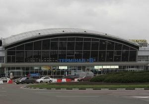В Борисполе опровергли информацию о закрытии аэропорта