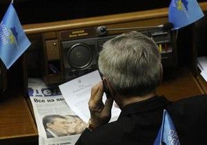 Решение КС: Высший админсуд может прекращать полномочия депутатов-совместителей