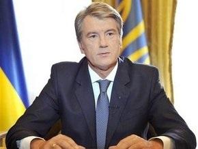 Ющенко подписал указ о всенародном обсуждении его изменений в Конституцию