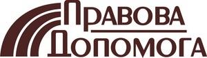 Юридический гид для иностранцев в Украине
