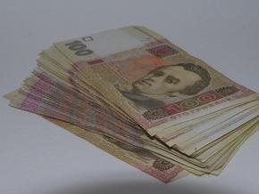 Сотрудники киевского банка попались на растрате средств