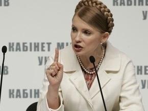 Тимошенко объявила о готовности Украины к зиме