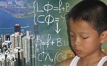 В Китае девятилетний мальчик стал студентом