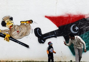 Британия лишила Каддафи неприкосновенности