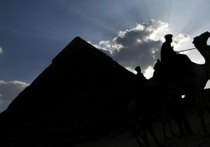 В Египте за брак с израильтянкой будут лишать гражданства