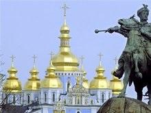 Fitch ухудшил прогноз рейтингов Киева