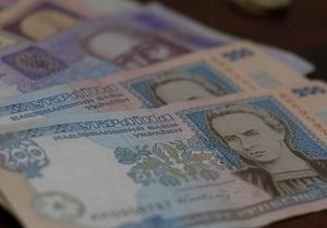 Россия потребовала от Украины выплаты 3,2 млрд грн по делу ЕЭСУ