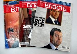Власти Петербурга опровергают информацию об изъятии тиража журнала с критикой губернатора