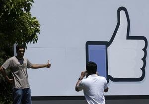 Топ-менеджер Facebook продала акций соцсети на сотню миллионов на фоне биржевого взлета - шерил сандберг