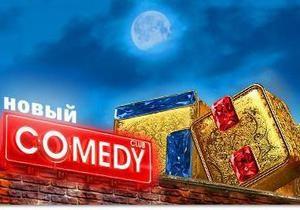 Газпром-медиа купил Comedy Club