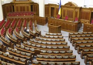 Кабмин внес проект госбюджета-2011 в Верховную Раду