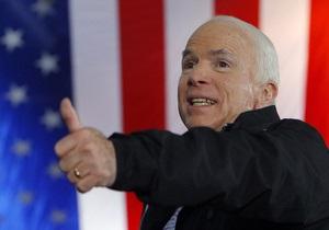 Республиканец Маккейн отказался от борьбы за пост президента США