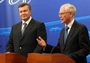 Президент Евросоюза: Украина - европейская страна, и мы имеем общие базовые ценности