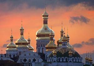 В Киев едут эксперты ЮНЕСКО